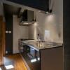 2LDK House to Buy in Otsu-shi Kitchen