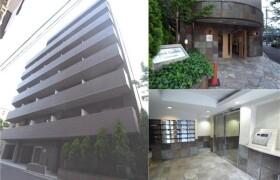 1LDK Mansion in Matsugaoka - Nakano-ku