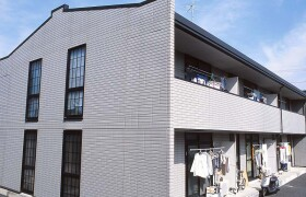 2DK Apartment in Takakura - Fujisawa-shi