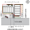 1K Apartment to Rent in Toda-shi Interior