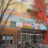 1K Apartment to Buy in Shinagawa-ku Shopping Mall