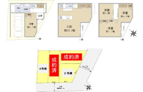 4LDK {building type} in Shimokodanaka - Kawasaki-shi Nakahara-ku