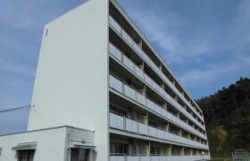 2DK Mansion in Iwadeyama shimokanezawa - Osaki-shi