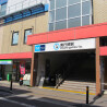 Whole Building Apartment to Buy in Ichikawa-shi Train Station