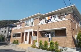 横須賀市 久村 2LDK アパート