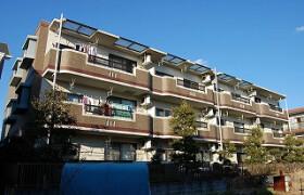 4LDK Mansion in Kayama - Odawara-shi