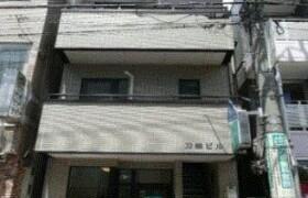 港区南青山-1DK公寓大厦