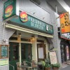 Whole Building Apartment to Buy in Shinjuku-ku Restaurant