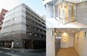 1DK Apartment in Kudamminami - Chiyoda-ku