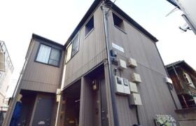 江东区南砂-1R公寓