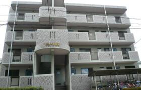2LDK Mansion in Manda - Hiratsuka-shi