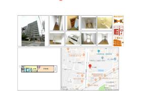 1K Apartment in Fukushima - Osaka-shi Fukushima-ku