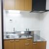 1R Apartment to Rent in Kyoto-shi Shimogyo-ku Kitchen