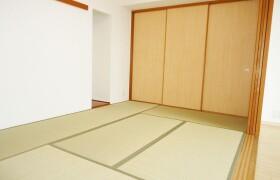 2SLDK Apartment in Haramachida - Machida-shi