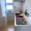 1LDK Apartment to Buy in Kyoto-shi Nakagyo-ku Kitchen