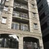 2LDK Apartment to Rent in Nagoya-shi Higashi-ku Exterior