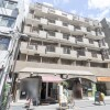 1R Apartment to Buy in Osaka-shi Chuo-ku Interior