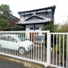 Private Guesthouse to Rent in Setagaya-ku Outside Space