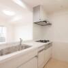 3LDK Apartment to Buy in Suita-shi Kitchen