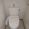 1K Apartment to Rent in Fuchu-shi Toilet