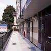 1K Apartment to Rent in Fuchu-shi Common Area