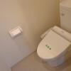 2LDK Apartment to Rent in Saitama-shi Chuo-ku Toilet