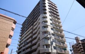 名古屋市中区正木-3LDK公寓