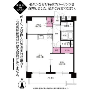 2LDK {building type} in Minamioi - Shinagawa-ku Floorplan