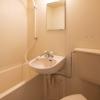 1R Apartment to Rent in Sumida-ku Bathroom