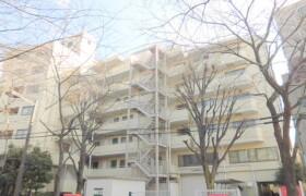 2DK Mansion in Koyamadai - Shinagawa-ku
