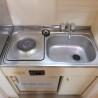 在豐島區內租賃1K 公寓 的房產 廚房