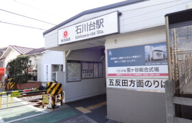 1K Mansion in Minamisenzoku - Ota-ku