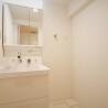 2LDK Apartment to Buy in Osaka-shi Naniwa-ku Washroom