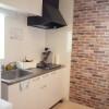 Shared Apartment to Rent in Ota-ku Kitchen