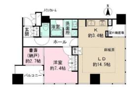 1SLDK Mansion in Sotokanda - Chiyoda-ku