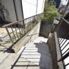 2DK Apartment to Rent in Kashiwa-shi Shared Facility