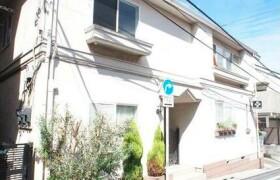 2DK Mansion in Jiyugaoka - Meguro-ku