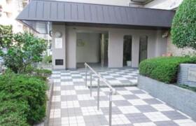 2LDK Apartment in Imafukunishi - Osaka-shi Joto-ku