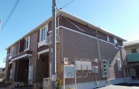 1LDK Apartment in Chogo - Fujisawa-shi