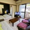 1LDK Apartment to Rent in Nikko-shi Interior