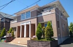 1LDK Apartment in Nanakuni - Hachioji-shi