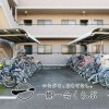 3LDK Apartment to Buy in Nerima-ku Shared Facility