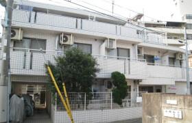 目黒區南-1R公寓大廈