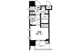 1R Mansion in Omorihigashi - Ota-ku
