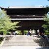1K Apartment to Rent in Kyoto-shi Higashiyama-ku Landmark