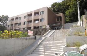 2LDK Mansion in Isshiki - Miura-gun Hayama-machi