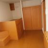 1K Apartment to Rent in Edogawa-ku Living Room