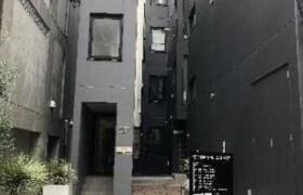 1R Mansion in Nampeidaicho - Shibuya-ku