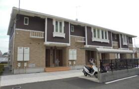 2DK Apartment in Kitakaname - Hiratsuka-shi