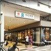 Whole Building Apartment to Buy in Meguro-ku Train Station